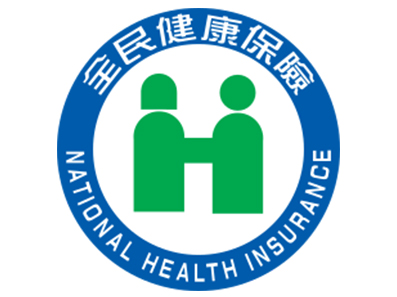 Aaa Life Insurance Reviews >> National Health Insurance: Compare Quotes, Read Reviews ...