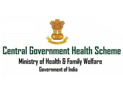 CGHS-Central Government Health Scheme