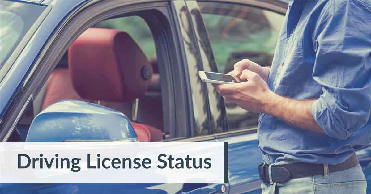 check driving licence application status maharashtra