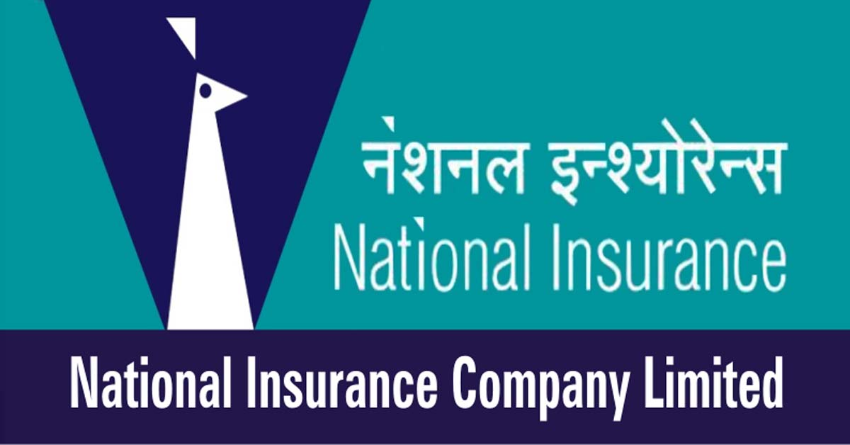 national-insurance-company.jpg