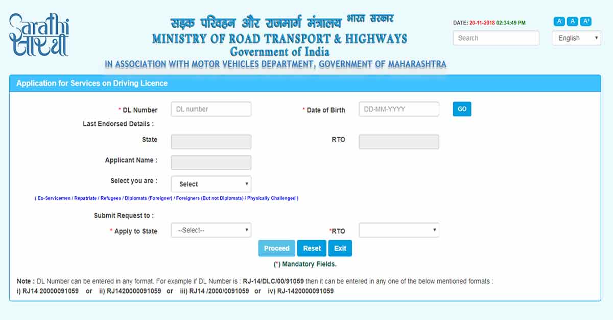 Driving Licence Renewal: How to do Driving Licence Renewal Online?